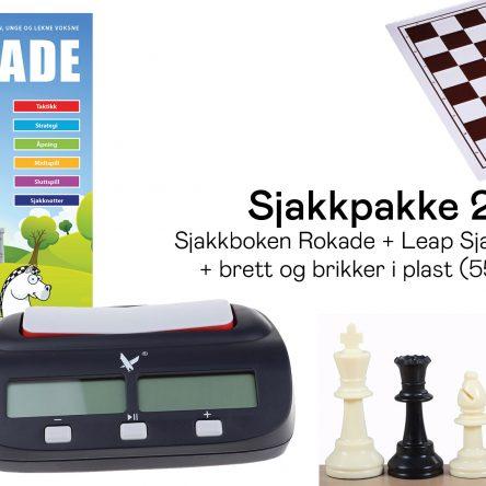 Sjakkpakke 2: Rokade-bok og sjakklokke og sjakkbrikker